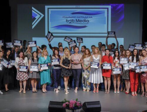 НМ Дженомикс получи приз за иновативна компания от b2b Media Awards 2021